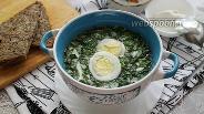 Фото рецепта Окрошка на квасе с вареной куриной грудкой и кинзой