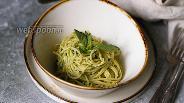 Фото рецепта Спагетти с соусом из кинзы