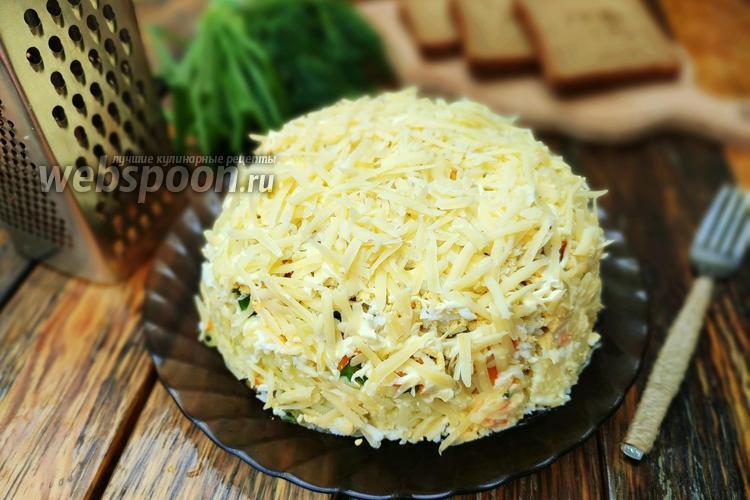 Фото Тёртый овощной салат с яйцом и сыром