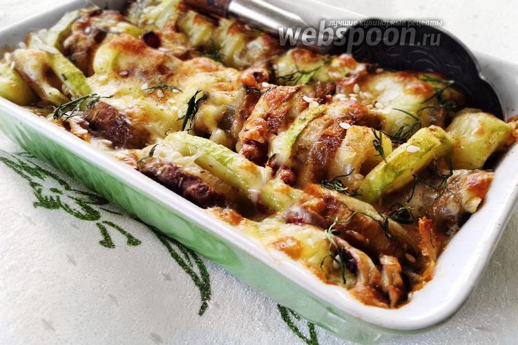 Фото Запечённые овощи с сушёными томатами в духовке