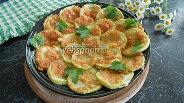 Фото рецепта Кабачки с сыром в духовке