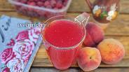 Фото рецепта Кисель из малины и персика