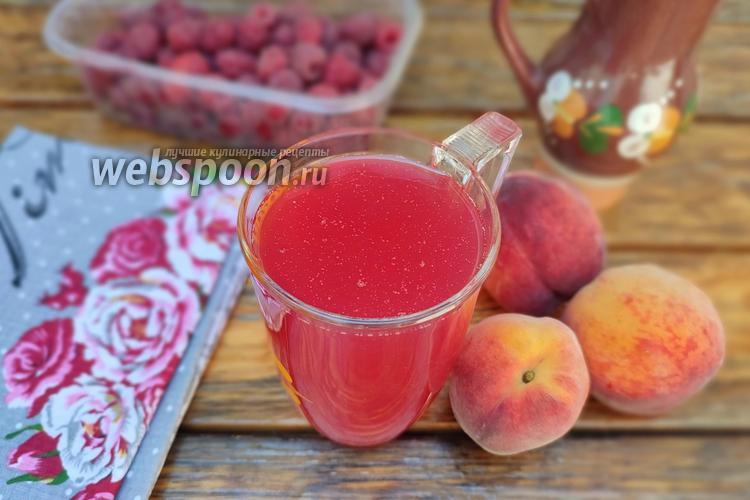 Фото Кисель из малины и персика