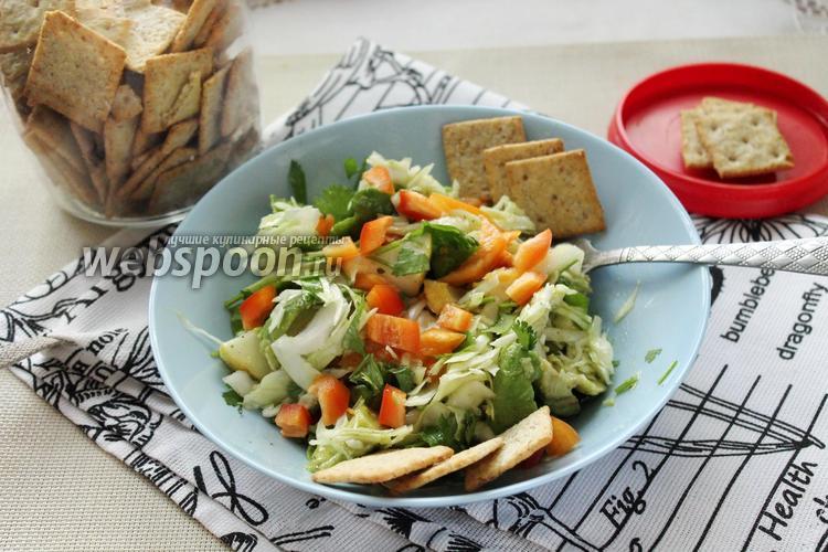 Фото Салат из авокадо, капусты и груши