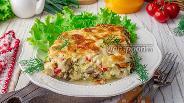 Фото рецепта  Запеканка из цукини, кукурузы и яиц