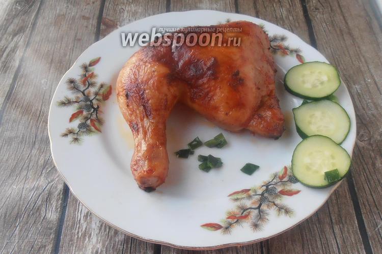 Фото Окорочка, запечённые с домашним томатным соусом