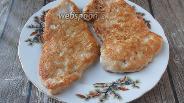 Фото рецепта Отбивные из индейки с пищевыми неактивными дрожжами
