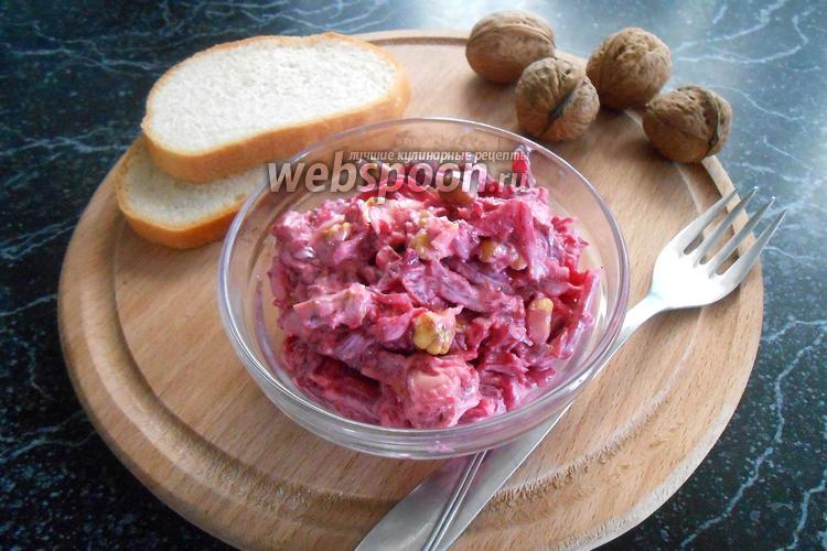 Фото Свекольно-чесночный салат с орехами и сметаной