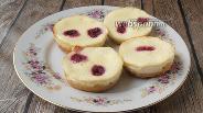 Фото рецепта Порционные чизкейки без глютена с малиной
