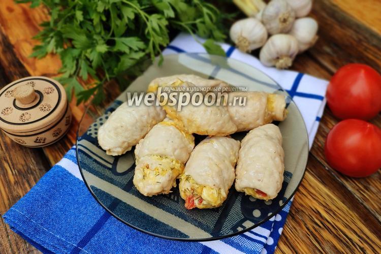 Фото Куриные рулетики с сыром, яйцом и помидором