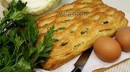 Фото рецепта Пирог из слоёного теста с яйцом и капустой
