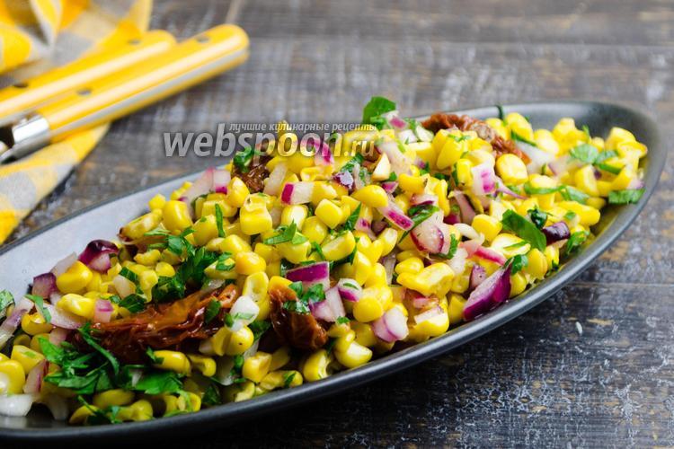 Фото Острый салат из кукурузы с вялеными помидорами