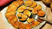 Фото рецепта Запечённые веганские кабачки