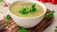 Фото рецепта Крем-суп из цуккини с кокосовым молоком