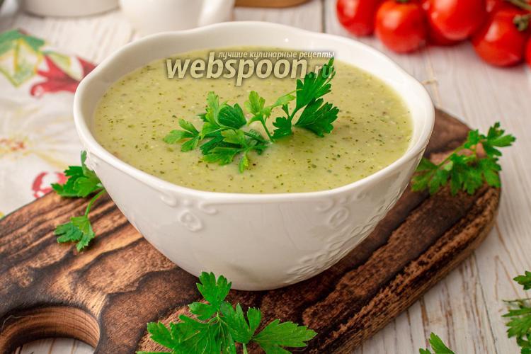 Фото Крем-суп из цуккини с кокосовым молоком