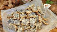 Фото рецепта Песочное печенье с орехами и маком