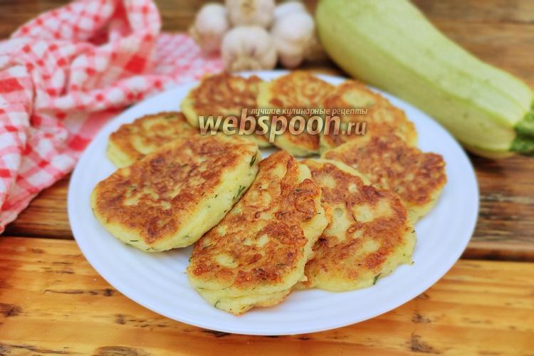 Фото Кабачковые оладьи с творогом и сыром