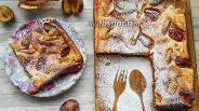 Фото рецепта Творожный пирог с яблоками и сливами