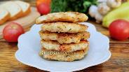 Фото рецепта Рубленые куриные котлеты со сладким перцем и помидором