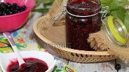 Фото рецепта Сырое варенье из чёрной смородины и малины