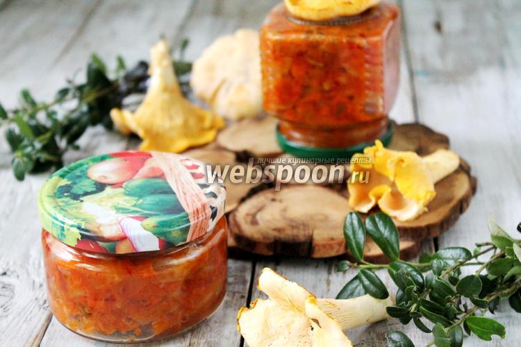 Фото Солянка с грибами и томатной пастой на зиму