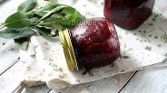 Фото рецепта Варенье из красной сливы