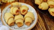 Фото рецепта Рогалики с апельсиновой начинкой