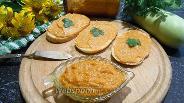 Фото рецепта Кабачковая икра с краснодарским соусом
