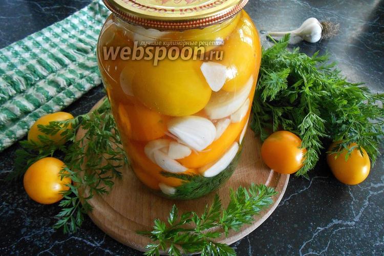 Фото Помидоры жёлтые сливки, маринованные с гвоздикой и морковной ботвой