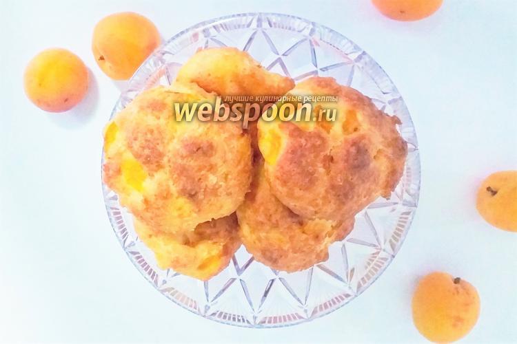 Фото Творожное печенье с абрикосом