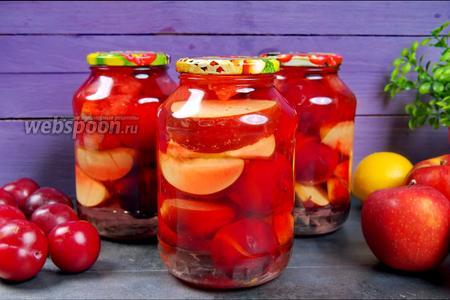 Новые заготовки из яблок на зиму. Видео видео рецепт