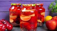 Фото рецепта Новые заготовки из яблок на зиму. Видео