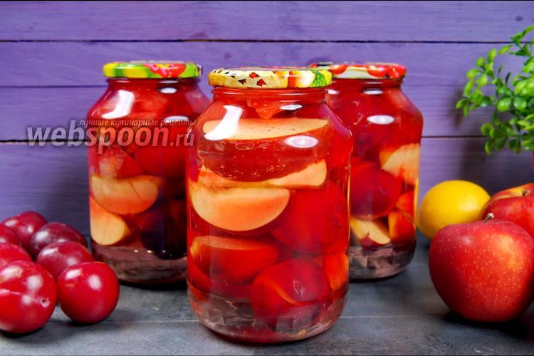 Фото Новые заготовки из яблок на зиму. Видео
