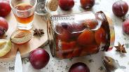 Фото рецепта Слива, маринованная с коньяком