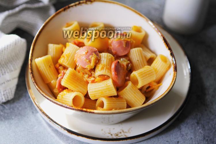 Фото Макароны с сосисками в овощной подливе