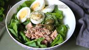 Фото рецепта Салат из шпината с тунцом и яйцами