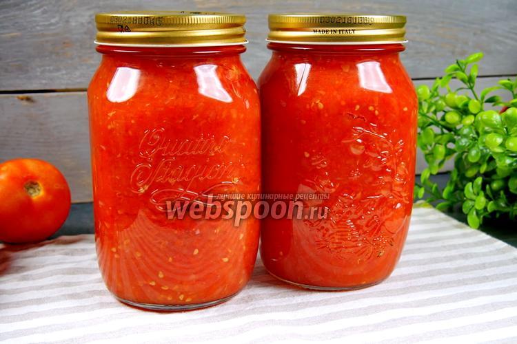 Фото Самые вкусные соусы на зиму. Видео