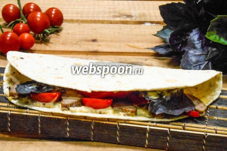 Фото Тортилья с мясом и овощами