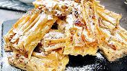 Фото рецепта Греческий яблочный пирог «Плиссе». Видео