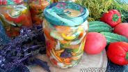 Фото рецепта Шакароб с райхоном и морковью