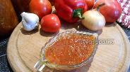 Фото рецепта Грузинский соус сацебели на зиму