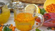 Фото рецепта Облепиховый чай