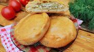 Фото рецепта Татарские пироги Элеш с курицей и картофелем
