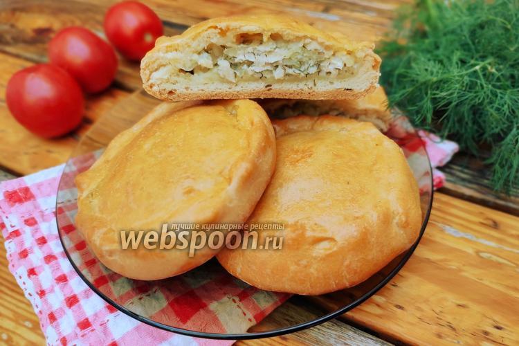 Фото Татарские пироги Элеш с курицей и картофелем