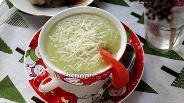 Фото рецепта Куриный суп-пюре с кабачком