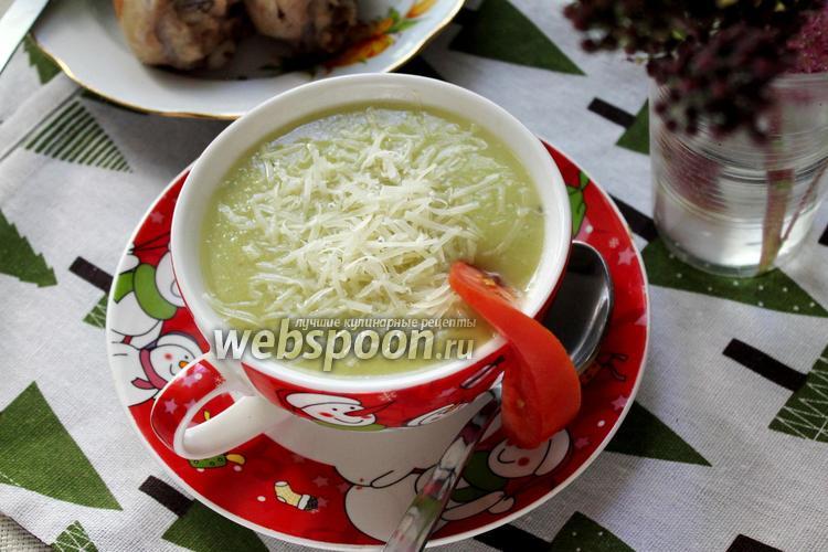 Фото Куриный суп-пюре с кабачком