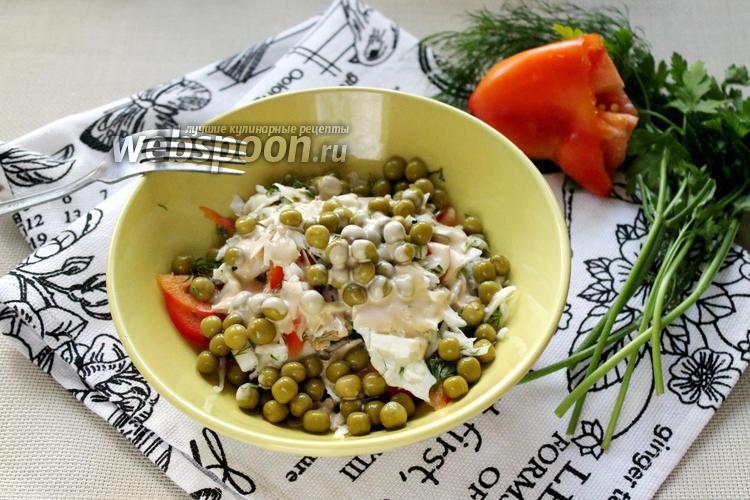 Фото Салат из капусты с горошком и сладким перцем