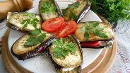 Фото рецепта Закуска язычки из баклажана