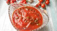 Фото рецепта Соус к мясу с зелёным луком