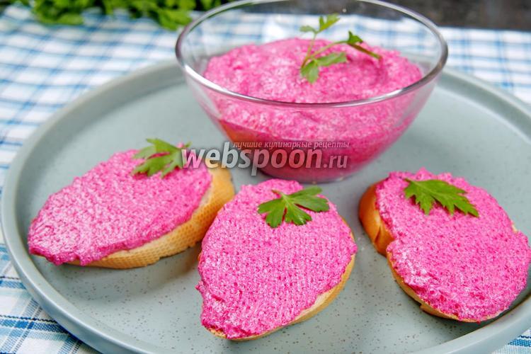 Фото Новые намазки для бутербродов. Видео